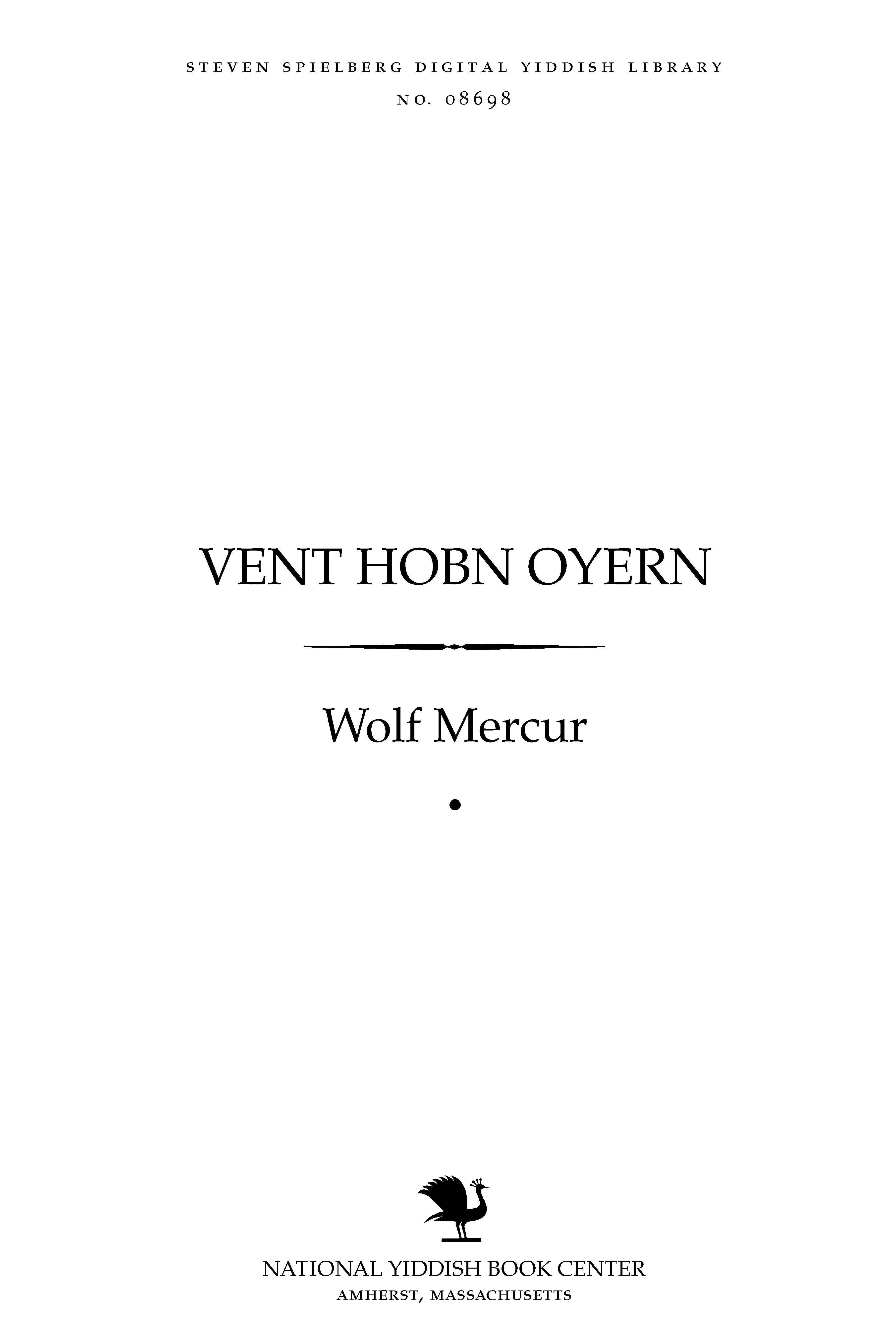Cover of: Ṿenṭ hobn oyern