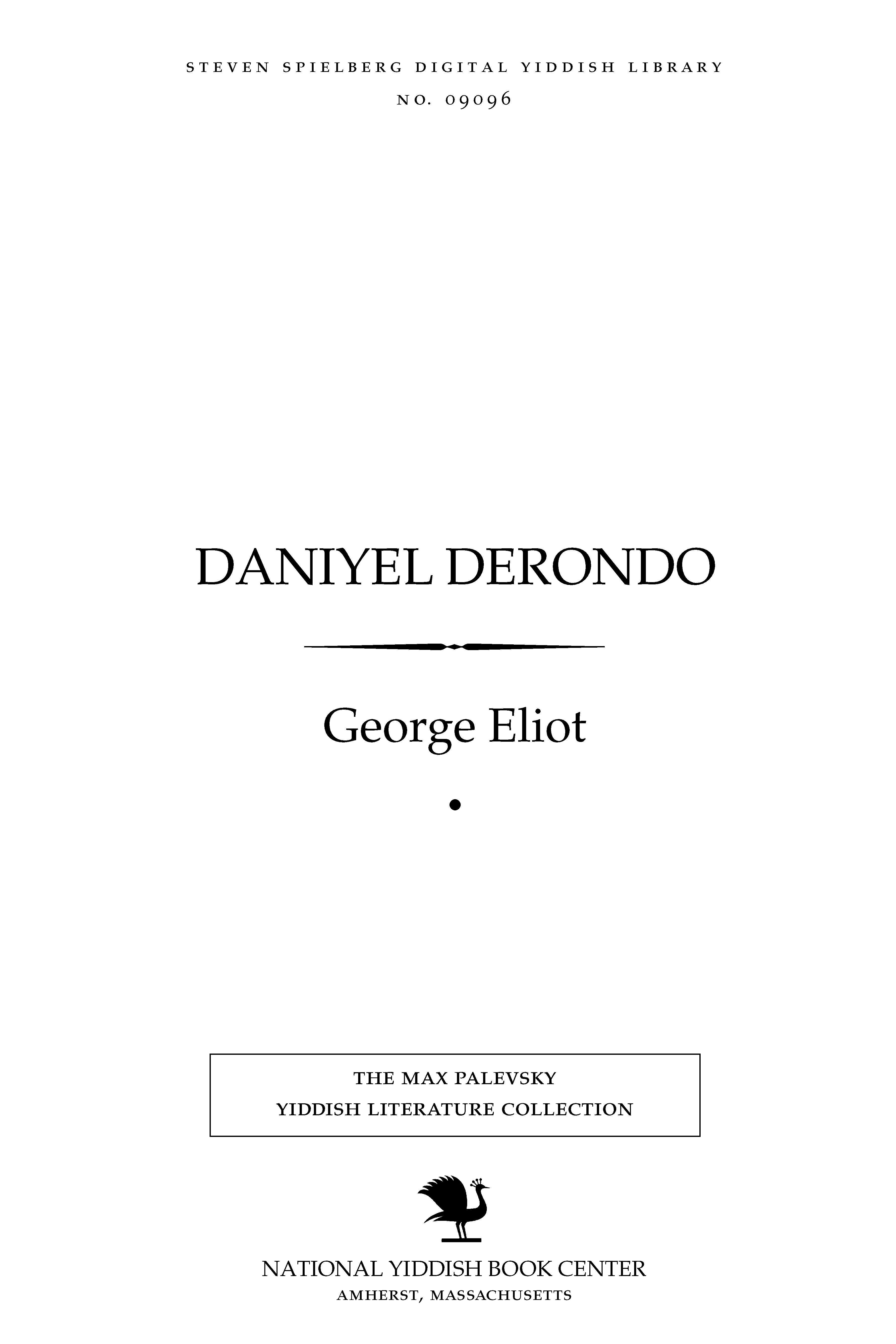 Cover of: Daniyel Derondo