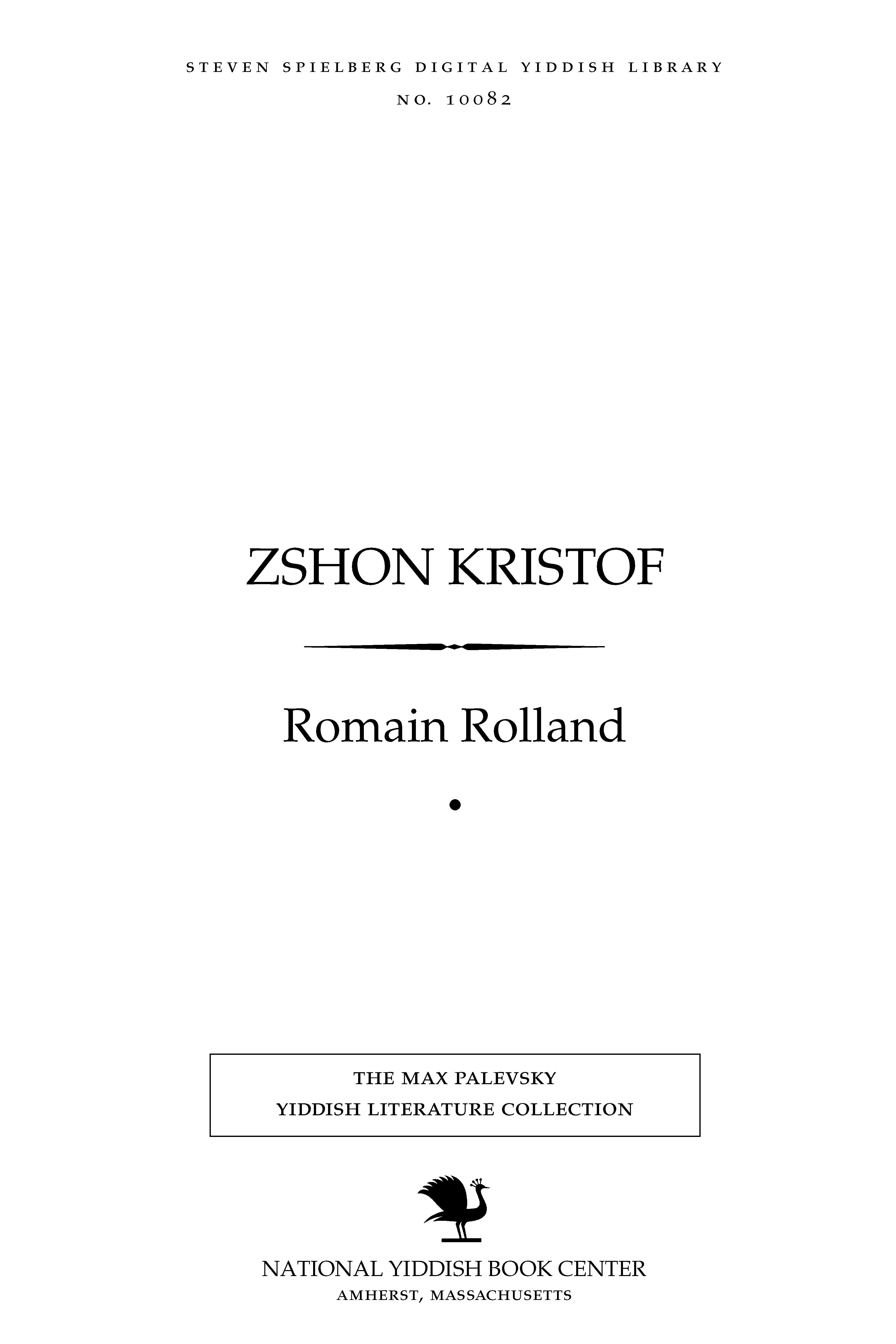Cover of: Zshon Ḳrisṭof [Jean Christoff]