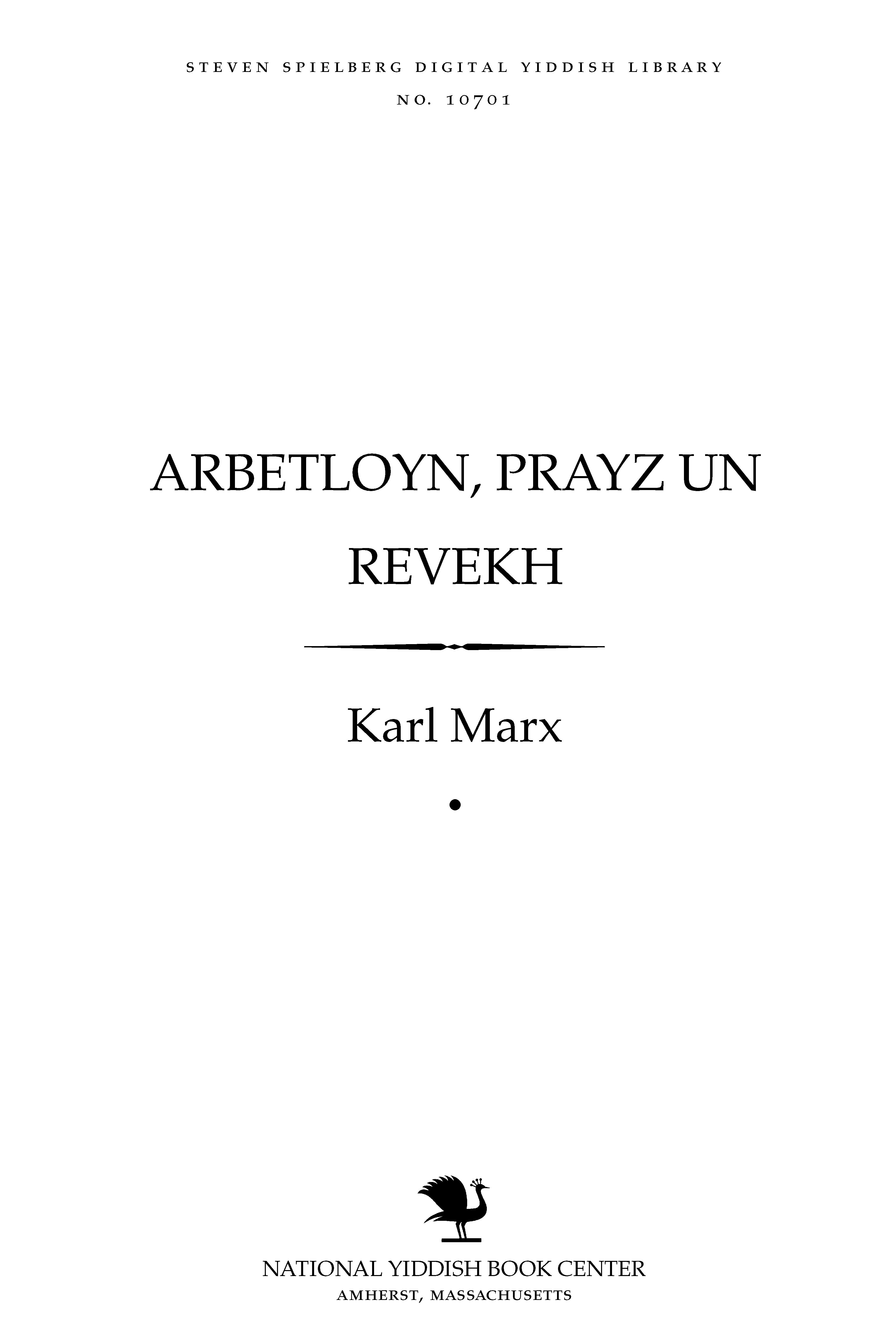 Cover of: Arbeṭloyn, prayz un reṿekh