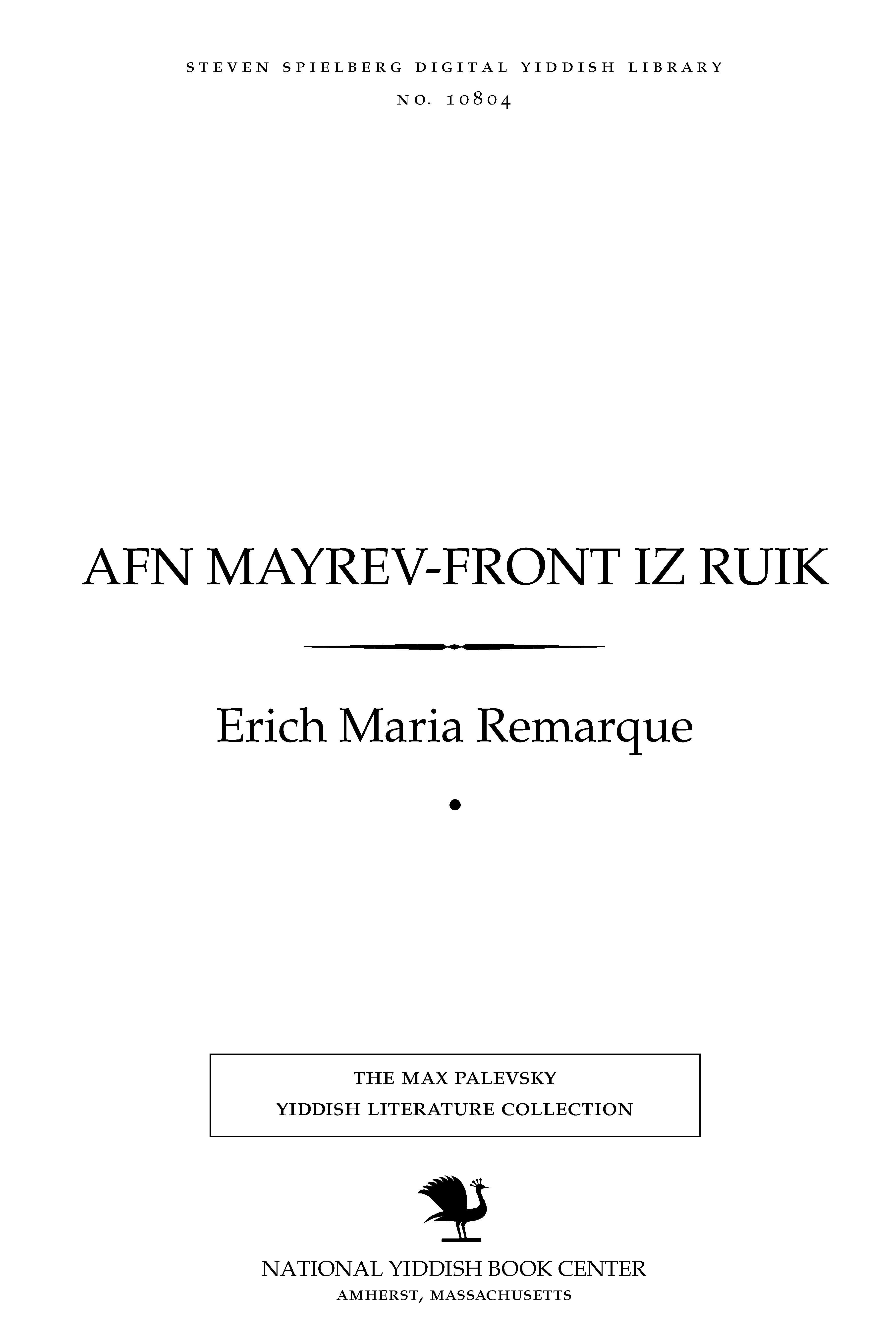 Cover of: Afn mayrev-fronṭ iz ruiḳ